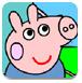 小猪佩奇填色书