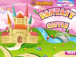 公主的城堡