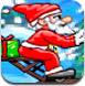 圣诞老人飙车