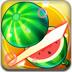 切水果2完美版