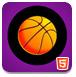 画线篮球5