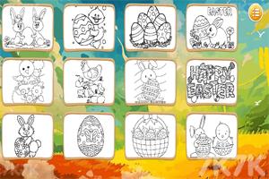 彩蛋图画册