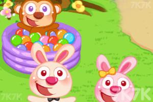 兔兔幼儿园