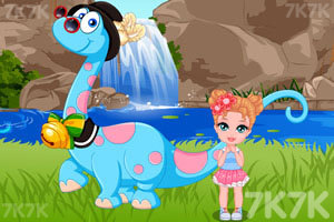 公主照顾可爱小恐龙