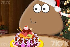 土豆君的圣诞节蛋糕